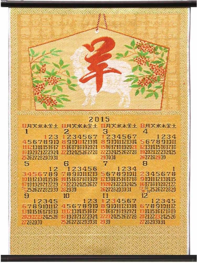 京都紅粉屋 新宮錦織カレンダー「絵馬」