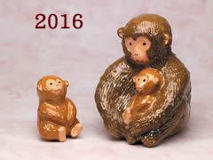 吉村楽入 2016年初春作品