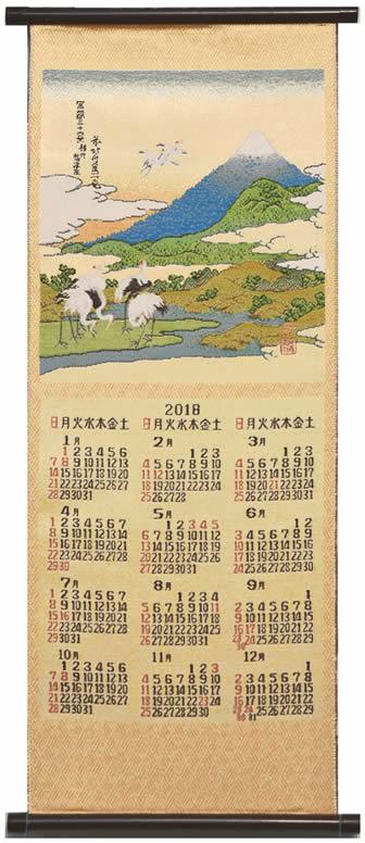 2018年 川島織物セルコン新綾錦織カレンダー葛飾北斎 画 「相州梅沢」