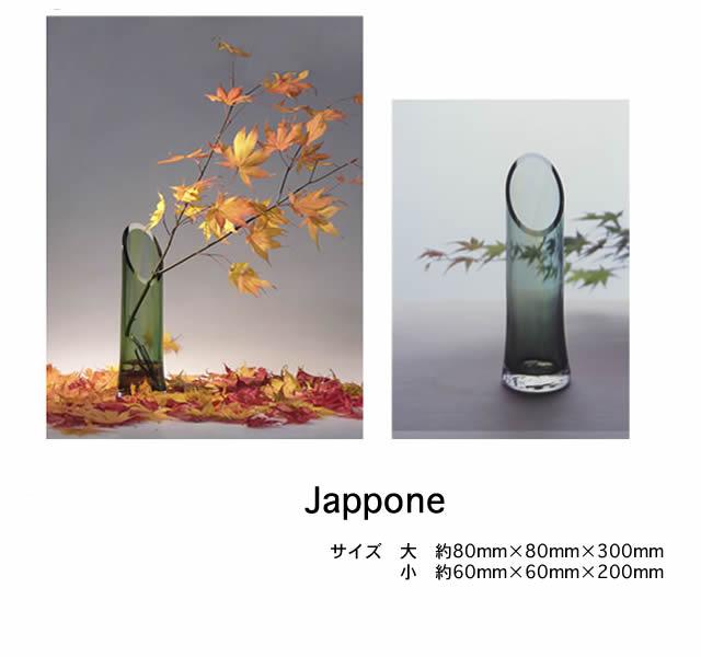 jappone(竹)