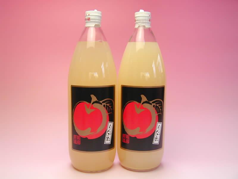 完熟りんごジュース2本入り