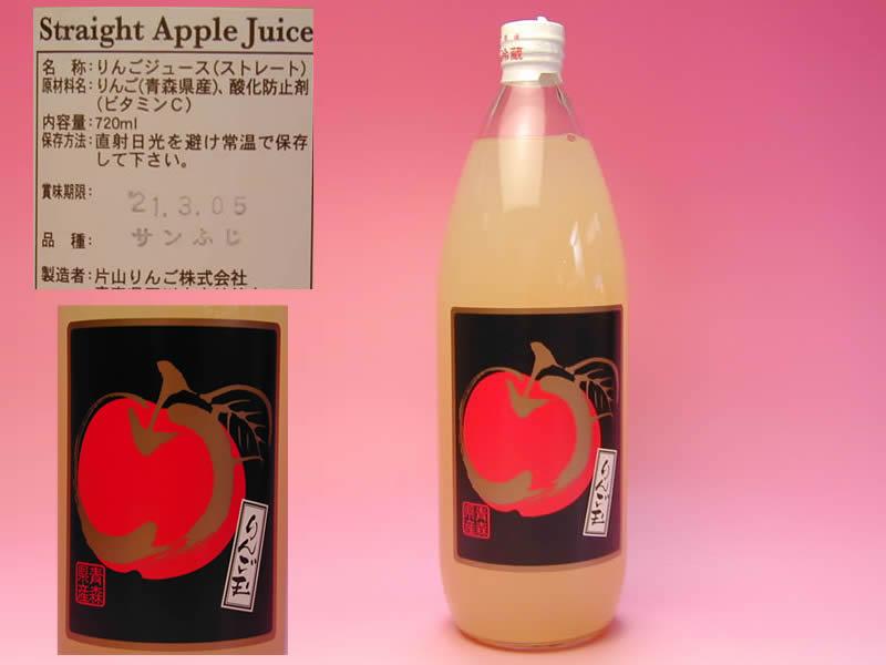 完熟りんごジュースサンふじ