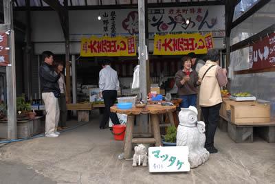 青森 白神 工藤商店