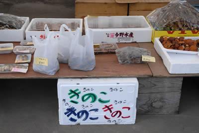 青森弘前 工藤商店