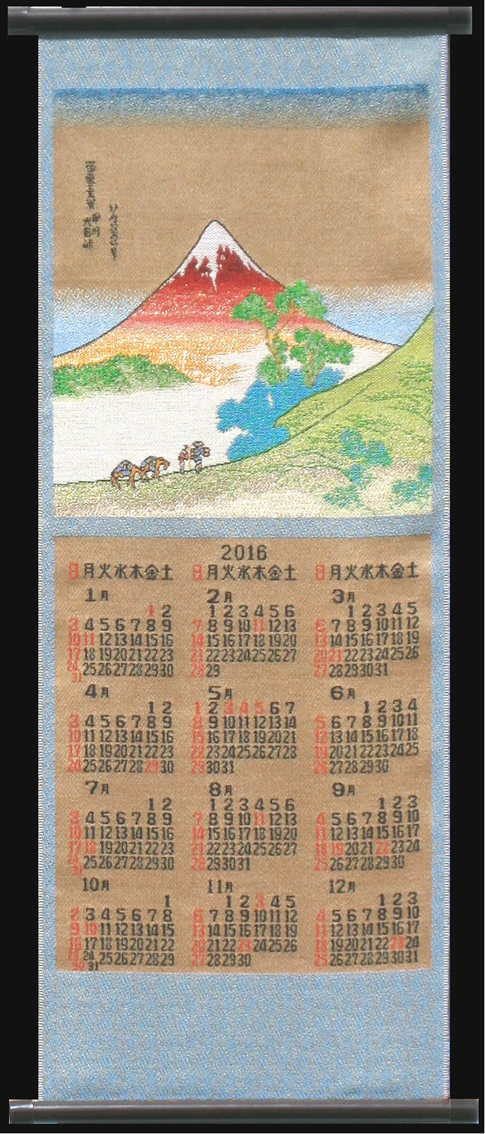 京都紅粉屋 新綾錦織カレンダー「犬目峠」