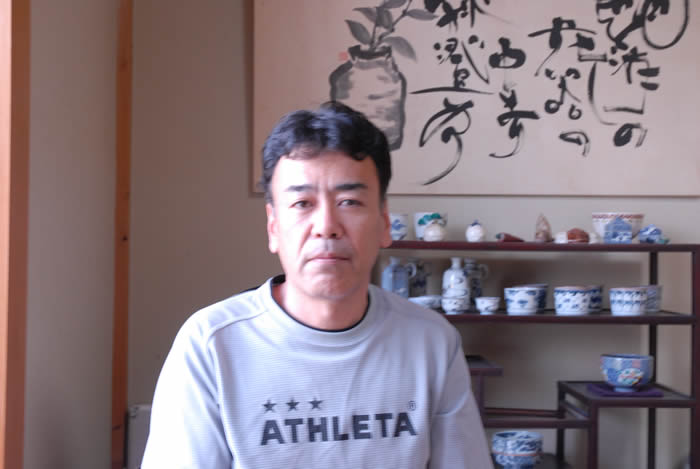 泊山窯釋博史