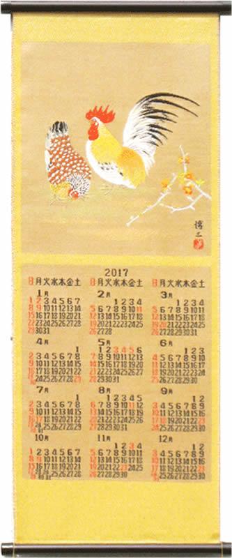 2017年 川島織物セルコン新綾錦織カレンダー「双鶏」
