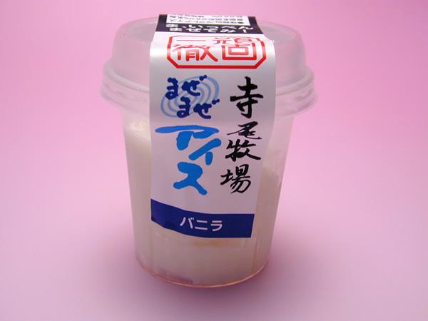 寺尾牧場牛乳まぜまぜアイス