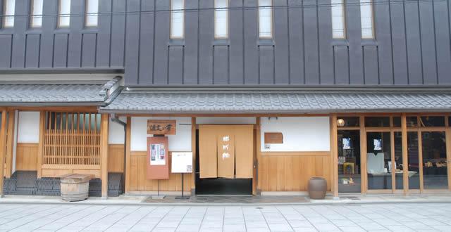 京都 西陣 渡文株式会社