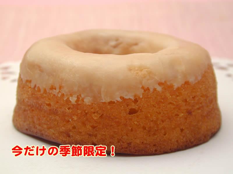 グリムスハイム・メルヘンの焼きドーナッツパイナップル
