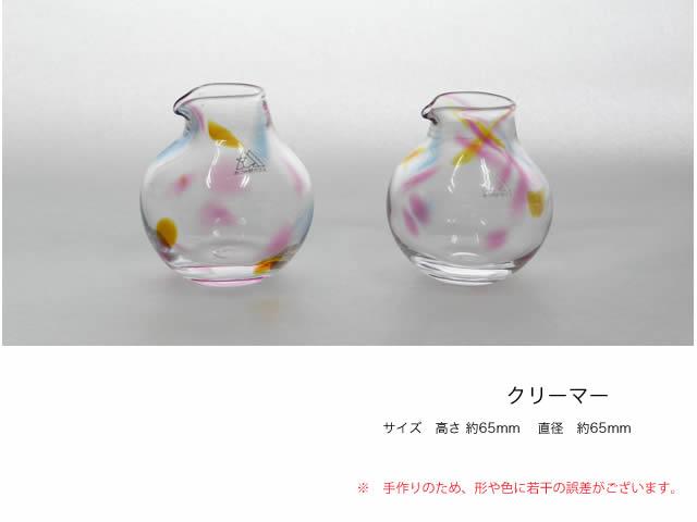 あづみ野ガラス工房 クリーマー