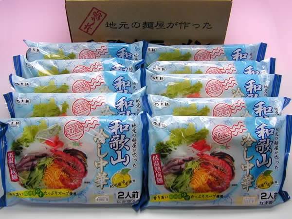 和歌山ラーメン 冷麺