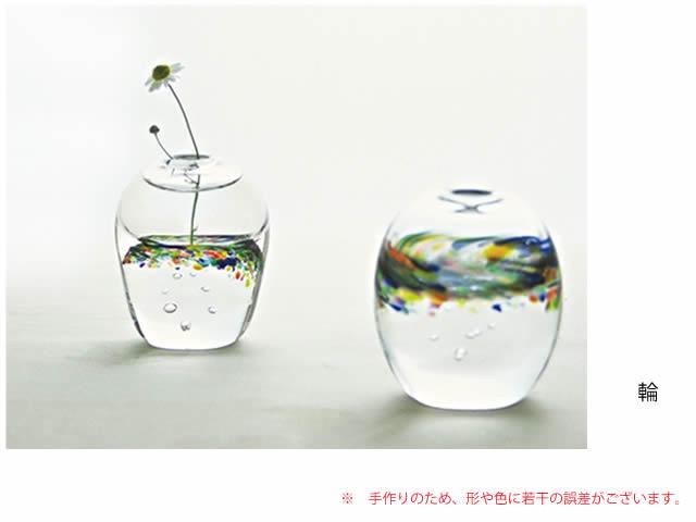 あづみ野ガラス工房 輪(りん)